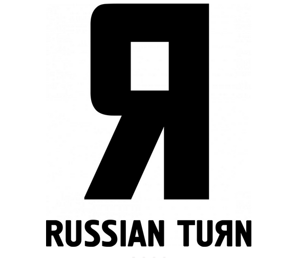 "Gluklya ""Debates on Division"" in ""Russian Turn"" @ BOZAR, Brussels, BE"